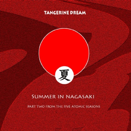 Summer in Nagasaki
