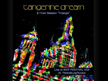 "8.17pm Session ""Triangle"" Release"